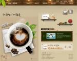 복잡하고 어려운 홈페이지 제작, 랭크업 솔루션으로 한 번에 해결