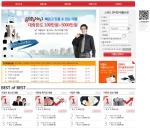 랭크업, 각종 금융권 홈페이지 제작을 위한 신규 솔루션 출시