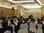 2013 HR서비스산업인 신년인사회 전경