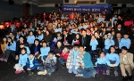 CKI, Carrying out Mentoring Program for Teenagers from Multi-Cultural Families