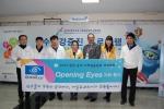 안경렌즈 전문기업 ㈜에실로코리아는 지난 29일부터 2월 5일까지 강원도 강릉 및 평창에서 열리는 '2013 평창 스페셜올림픽'에 글로벌스폰서로 참여해 선수들의 시력교정을 위한 자원