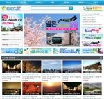 여행산업 팽창…랭크업 '여행사' 신규 솔루션 출시
