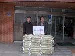 """안산 중증장애인시설 한국미래복지재단 """"둥근세상""""에 쌀 50포 기부"""