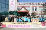 지장협은 7일 소외계층을 위한 '사랑 나눔 대축제'를 개최했다.