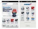 현대상선은 스마트폰이나 태블릿에서 화물 수출입 업무를 처리 할 수 있는 애플리케이션 앱 서비스 메인 화면(좌), 메뉴 화면(우)