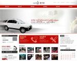 랭크업, 자동차 서비스업을 위한 '카센터' 신규 홈페이지 제작 솔루션 출시