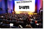 2013 연극영화과 방송연예과 실용음악과 입시설명회 현장