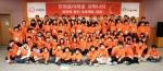 ㈜한화(대표이사 심경섭)는 25일부터 26일까지 서울시 서울여성프라자에서 사회복지법인 '아이들과 미래'(이사장 송자)와 함께 문화소외지역 아동들을 위한 '한화로미래로 과학나라-창의