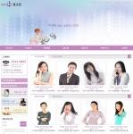 홈페이지 제작 개발업체 랭크업에서는 최근 결혼정보 업체를 비롯하여 각종 웨딩플래닝 관련업체 종사자를 위한 결혼정보 홈페이지 제작 솔루션을 첫 출시하였다.