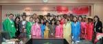 2013 Dr. Lee Jong-wook Fellowship Doctor's Training Orientation