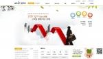 랭크업은 보험A 홈페이지와 은행A 홈페이지를 출시했다.
