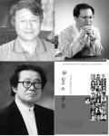 수상자 사진 및 표지