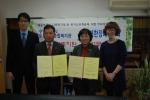 도봉노인종합복지관, 3월 25일 대한장례인협회와 MOU 체결