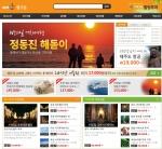 랭크업은 국내외 여행정보 제공업체 및 테마별 여행정보 제공 업체들을 위한 여행사 홈페이지 B형과 C형을 잇따라 출시하여 눈길을 끌고 있다.