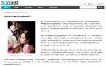 뉴스와이어 중국어 보도자료 게재화면