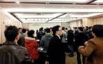 와일드카드, 모바일 게임 업계 '비지니스 네트워킹 파티' 5월 3일 주최