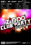 지포(Zippo)는 11일 강남 리츠-칼튼 호텔 내 클럽 에덴에서 지포 클럽 파티를 개최한다