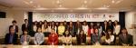 에릭슨-LG 오픈데이에 서울 지역 ICT 전공 여대생들이 본사를 방문했다