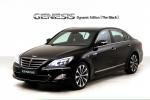 현대자동차(주)는 차별화된 주행성능을 갖춘 제네시스 '다이나믹 에디션' 에 블랙 칼라 디자인으로 차별화한 '다이나믹 에디션 더 블랙(Dynamic Edition the Black)