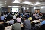 스마트 인터랙션 테크비전 세미나 2012 전경