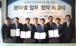 이글루시큐리티와 법무법인 지평지성, 삼정KPMG, 고려대학교는 지난 13일 이비스 앰배서더 서울에서 주요 관계자들이 참석한 가운데 차세대 보안대책 제시를 위한 분야별 업무 협약식을