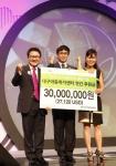 한국허벌라이프 대구아동복지센터에 국내 네 번째 사회공헌 프로그램 카사 허벌라이프에 후원금을 전달했다.