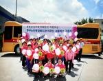 평화큰나무복지재단은 1억원 상당의 45인승 버스를 대구사회복지공동모금회에 전달했다.