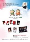 개나소나콘서트가 작년에 이어 7월 12일 오후 8시 경상북도 청도군 각북면에 위치한 최복호패션카페 펀&락에서 개최된다.