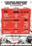 지포는 2013 인천 펜타포트 락 페스티벌 참여해 다양한 이벤트를 진행한다.