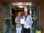 남강회초밥은 7월 24일(수) 대구사회복지공동모금회가 연중 진행하고 있는 착한가게 캠페인에 동참하고 현판전달식을 가졌다.