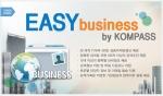 한국콤파스는 8월부터 사용자가 수요에 따라 해외바이어정보를 조절하여 사용할 수 있는 종량제 서비스를 시작한다.