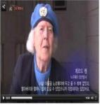 성평등 모니터단은 7월의 우수 보도프로그램으로 KBS1 취재파일 K UN하모니를 선정하였다.