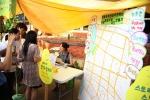 사회적경제 팀들이 소개되는 테마코너 주제마당.