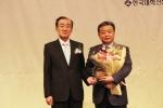 KMI 한국의학연구소가 2013 대한민국 사회공헌대상 의료봉사 부문 대상을 수상했다.