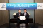 LIG손해보험은 대한물리치료사협회와 업무협약을 체결했다.
