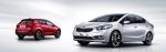 기아자동차가 차별화된 스타일, 탁월한 공간활용성과 실용성을 갖춘 5도어 해치백 모델 K3 유로를 공개했다.