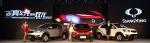 쌍용자동차가 급성장하고 있는 중국 SUV시장 공략 강화를 위해 뉴 코란도 C를 출시하고 새롭게 렉스턴 W와 코란도 투리스모를 선보이는 대규모 신차발표 및 시승행사를 개최했다고 27