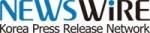 뉴스와이어, 비즈니스와이어와 제휴해 글로벌 기업 보도자료 국내 언론에 배포