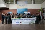 한국양성평등교육진흥원이 아프가니스탄 여성경찰 성인지력 향상 연수를 실시했다.