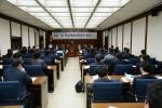 지난 3월 19일 개인영상정보보호포럼이 주관하고 국회의원 김상민, 이명수 의원이 참여한 금융기관 영상정보보호관리 동향 정책 세미나가 개최됐다.
