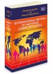 유서깊은 영국의 인문사회분야 전문출판사 에드워드 엘가(Edward Elgar)출판사를 통해 2013년 IPS 국가경쟁력보고서가 발간됐다.