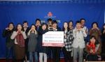 경북대학교 임직원이 장애인공동생활가정 21개소에 상품권 1천만원을 전달했다.