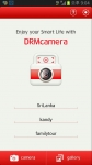 스마트폰 어플 DRMcamera가 출시됐다.