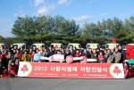 대구사회복지공동모금회가 사회복지기관 및 시설에 6억5천만원 상당의 차량을 지원했다.
