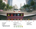 루카스블랙박스 차량연동되어 블랙박스 영상에 아이콘으로 표시되는 사진