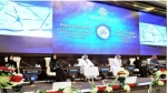 During the ECSSR Press Conference