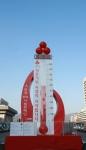 서울 광화문광장에 설치된 사랑의 온도탑이 23일 오후 58.2도를 가리키고 있다