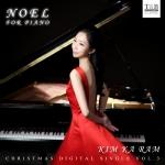 피아니스트 김가람의 스페셜 크리스마스 앨범 Noel for Piano가 공개됐다.