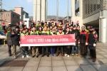 김주현 공동모금회 사무총장(앞줄 왼쪽 세번째), 방송인 황기순(앞줄 왼쪽 네번째), 홍기대 위제너레이션 대표(앞줄 왼쪽 여섯번째)와 공동모금회 임직원들과 기념촬영을 하고 있다.