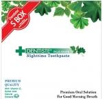 1월 19일에 10개 한정으로 덴티스테 S 박스를 판매한다.